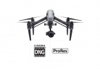 DJI Inspire 2 X5S Kit CinemaDNG ProRes SSD 240g 4 battery f: