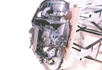 Moteur JPX 4T55A 1835cc